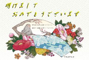 申年の年賀状