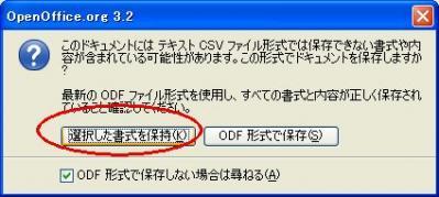 マスターマネー用CSV2