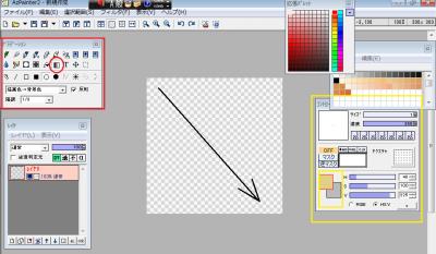 AzPainter2グラデーション背景の作り方