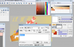AzPainter2テキストの色とコントロールの例1