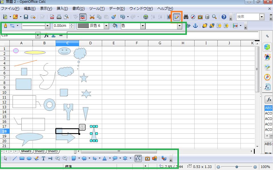 図形描画機能で、表計算ソフトApacheOpenOfficeCalcに図形を描いてみた。