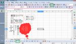 表計算ソフトでセル以外に文字を入れるApacheOpenOfficeCalc