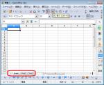 ApacheOpenOfficeCalc・LibreOfficeCalcのシート(Sheet)
