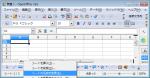 ApacheOpenOfficeCalc・LibreOfficeCalcシートの名前を変更