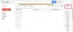Gmail設定変更歯車マークを押して設定を変更する