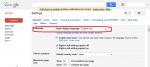 Gmail言語設定変更画面