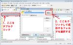 WinSCPダウンロードファイルの保存場所を指定1