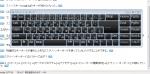 Windowsのスクリーンキーボード
