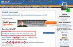 WinSCP -- Download